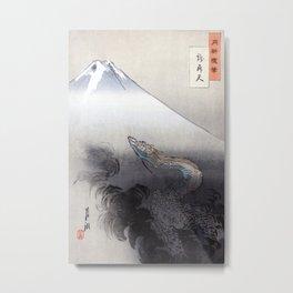 Ryū Shō Ten or Dragon Rising up to Heaven Metal Print