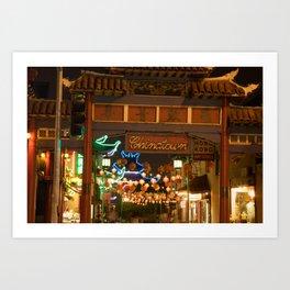 Chinatown_2011052103 Art Print