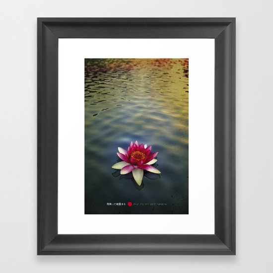Earth Hardens Framed Art Print