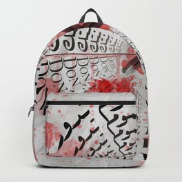 Don't let the pain destroy you Backpack