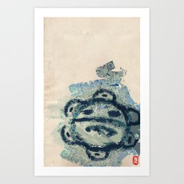 Taíno sun  Art Print