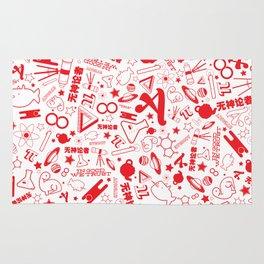Scarlet A - Version 1 Rug