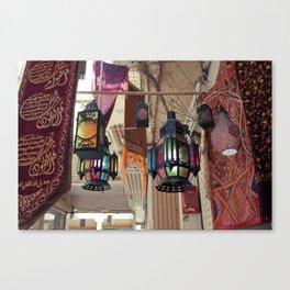Arabian Lanterns  Canvas Print