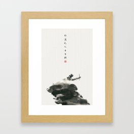 A boat in the wild Framed Art Print