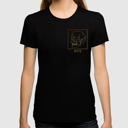 To Rise T-shirt