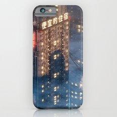 High Rise Slim Case iPhone 6