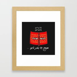 BND City Framed Art Print