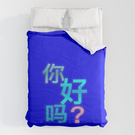 BLUE HELLO Comforters