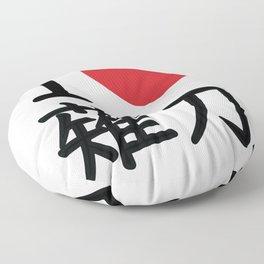 I heart Naginata Floor Pillow