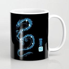 Astral Cloud Serpent Coffee Mug
