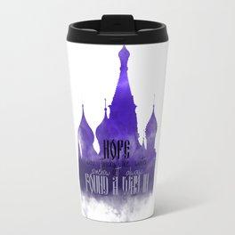 Hope | Grisha Travel Mug