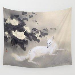 Hashimoto Kansetsu Summer Evening 1941 Wall Tapestry