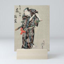 Arashi Rikan -  Vintage Japanese Art Print Mini Art Print