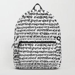 Sanskrit Backpack