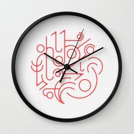 Lines 02 Wall Clock
