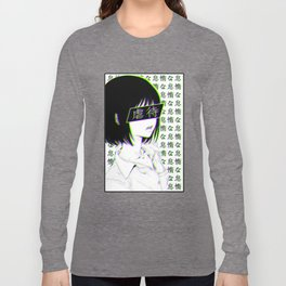 ANNOYED - SAD JAPANESE ANIME AESTHETIC Long Sleeve T-shirt