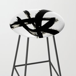Brushstroke 3 - a simple black and white ink design Bar Stool