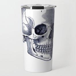 Do I Have Something In My Teeth? Travel Mug