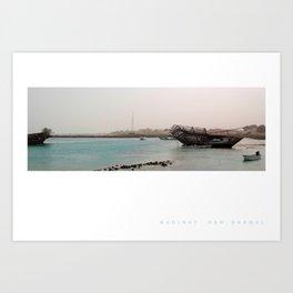 Qatar Art Print
