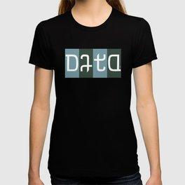 """""""data"""" T-shirt"""