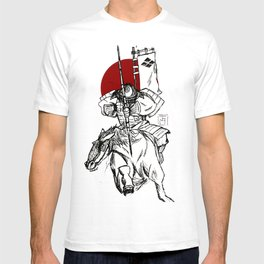 The Samurai's Charge T-shirt