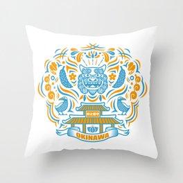 Okinawa Throw Pillow