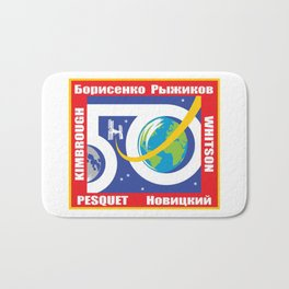 Expedition 50 Patch Bath Mat