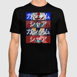 UC Rivalry T-shirt