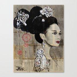 YU Canvas Print