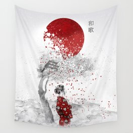 Japanese Poem Wall Tapestry