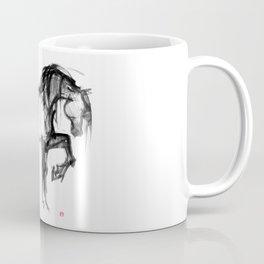 Horse (Saklavi) Coffee Mug