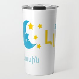 Armenian Alphabet Travel Mug