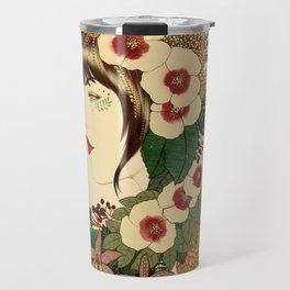 Kilariô Travel Mug