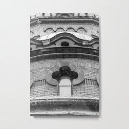 SOFIA BULGARIA 5 Metal Print