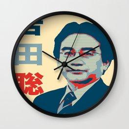 Satoru Iwata Wall Clock