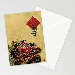 Black Peony Stationery Cards
