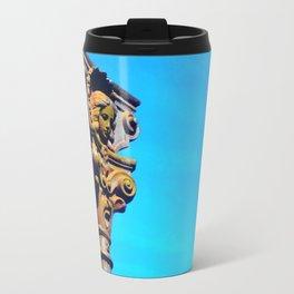 Invidia Travel Mug
