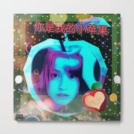 You Are My Little Apple 你是我的小苹果 (female apple) Metal Print
