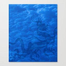 dragonsky61110 Canvas Print