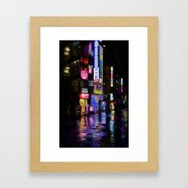 Japan - city - night 1 Framed Art Print