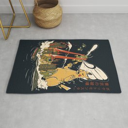 Out of control Rug