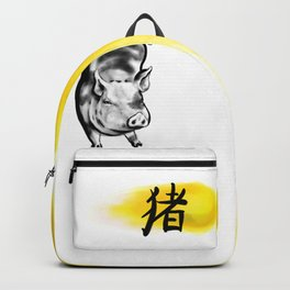 Chinese Ink Pig Backpack