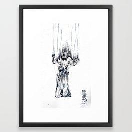 Turned Off Framed Art Print