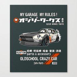 Crazy Car Art 0125 Canvas Print