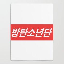 BTS Hangul Bangtan Boys red Poster