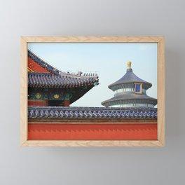 Temple of Heaven | China Framed Mini Art Print
