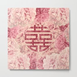 Watercolor Double Happiness Symbol on  Peony flowers Metal Print