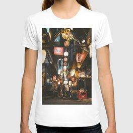 Omoide Yokocho. T-shirt