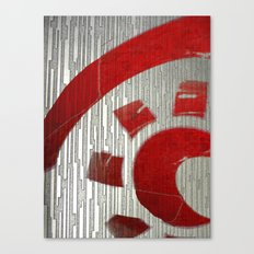 Red Sun Canvas Print