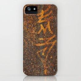 Raw Steel iPhone Case